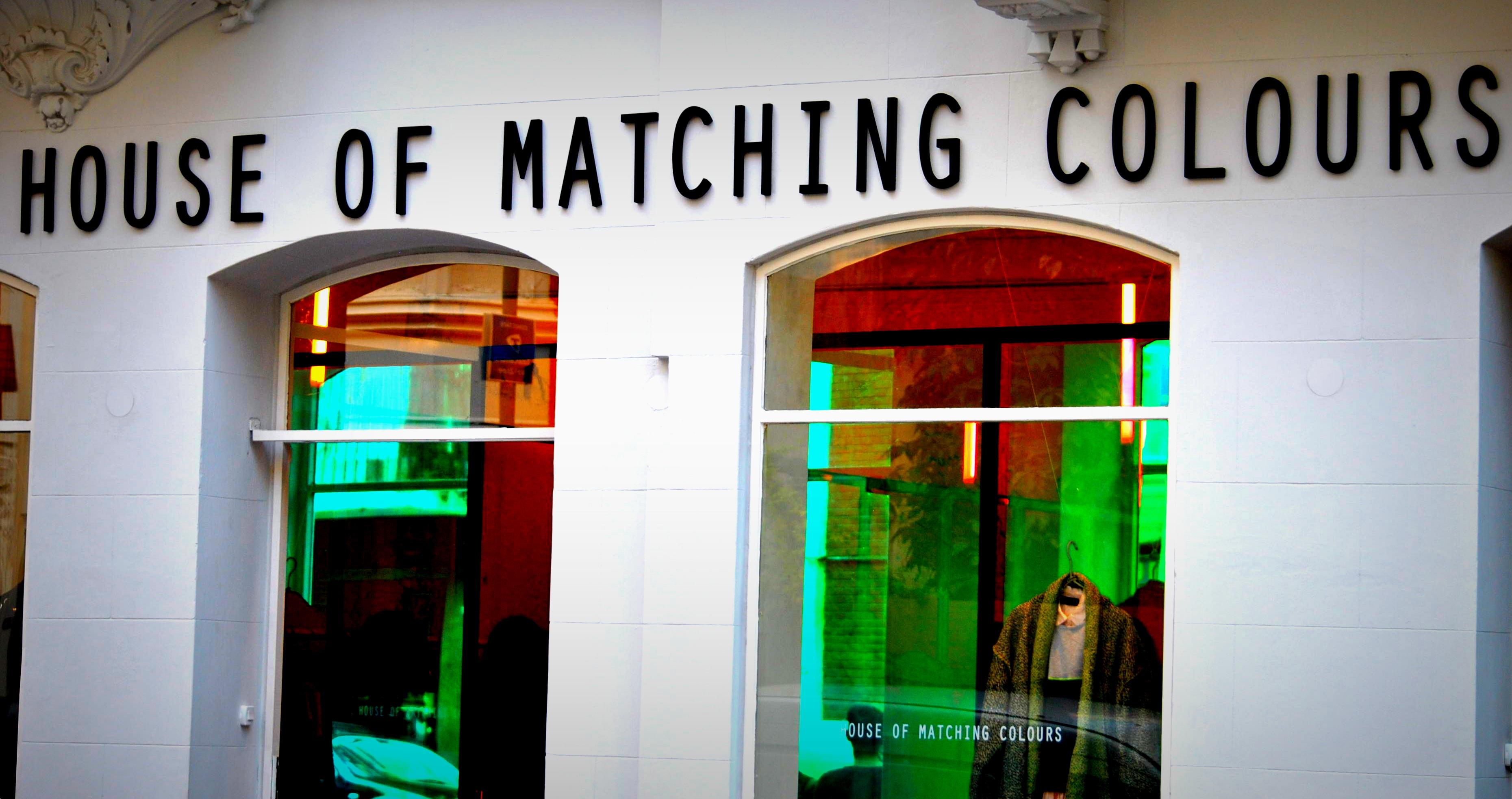 Primitiva, práctica & funcional: House of Matching Colours AW 16′
