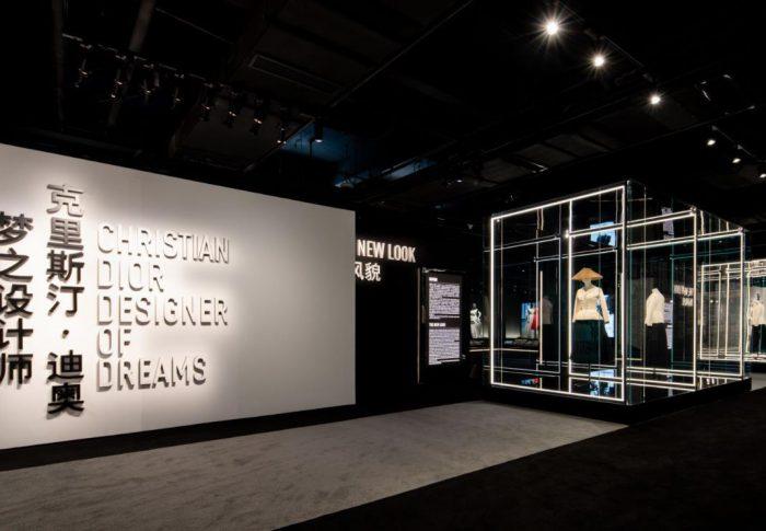 Dior ilumina el cielo de China para la nueva exhibición #DiorDesignerofDreams